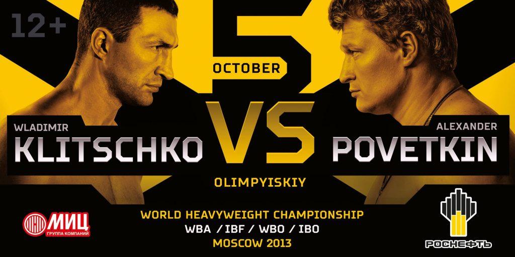 klitschko-povetkin poster3